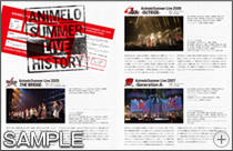 Animelo Summer Live History