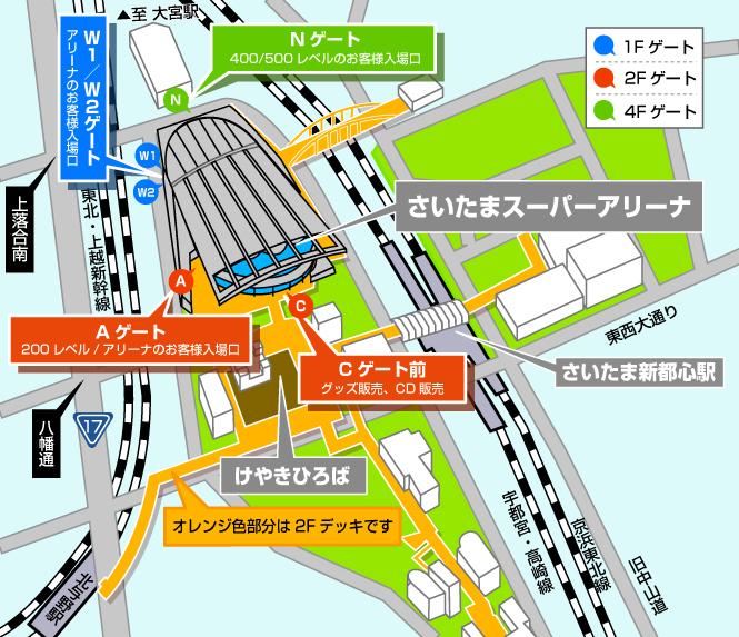 Animelo Summer Live 2011 rainbow