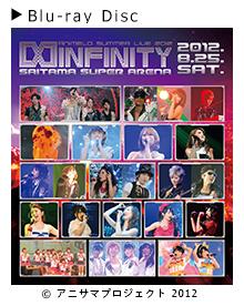 2016年香港賽馬会一码公式グッズ情报 | Animelo Summer Live 2012 -INFINITY∞- | アニメロ2016年那种去斑霜好